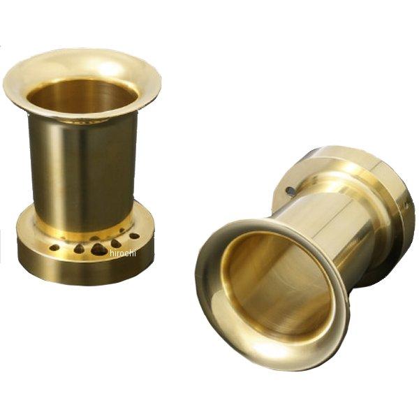 PMC スーパーエアファンネル CRキャブ用 真鍮ファンネル 70mm 187-302 HD店