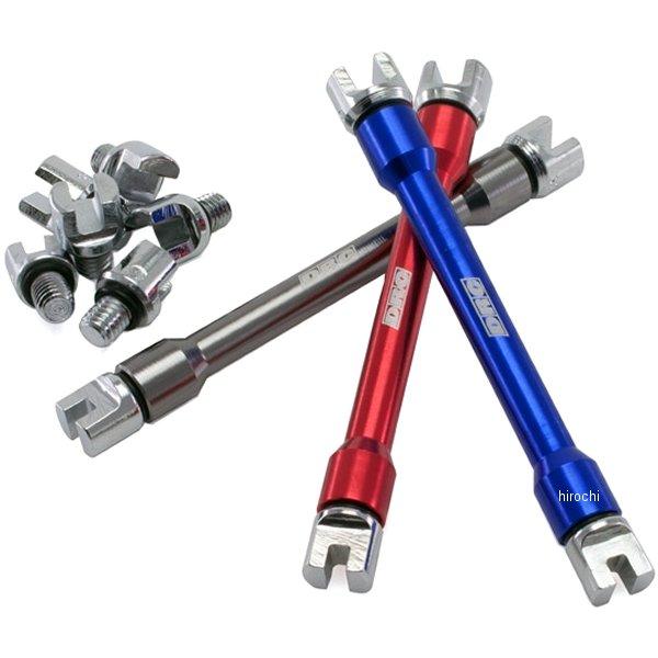 メーカー在庫あり ディーアールシー DRC PROスポークレンチ MINI HD店 直送商品 数量限定 赤 D59-15-161 4.0-6.2