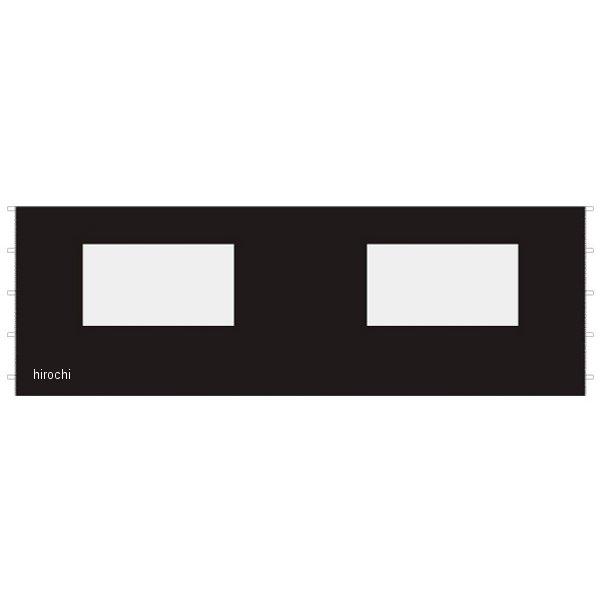 【メーカー在庫あり】 ユニット UNIT サイドパネル ウィンドウ ユニットキャノピー専用 6mX2m 黒 UN29-1261 HD店