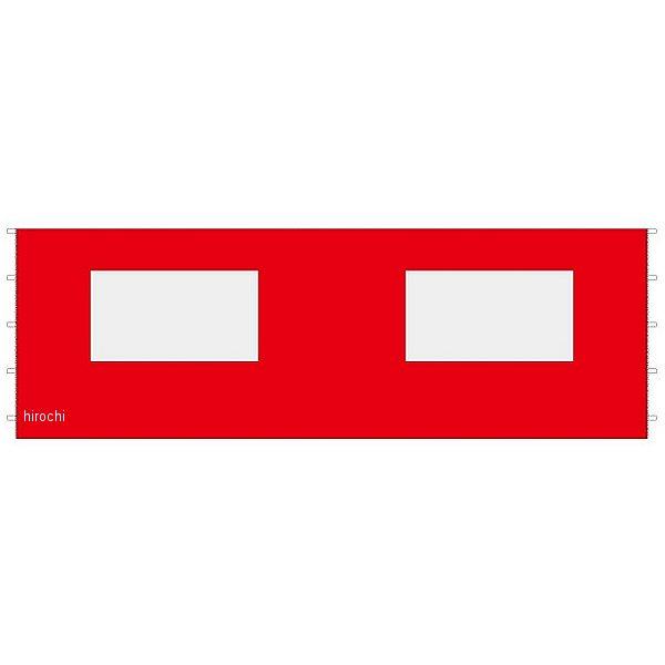 【メーカー在庫あり】 ユニット UNIT サイドパネル ユニット ウィンドウ ユニットキャノピー専用 ウィンドウ 6mX2m 赤 赤 UN29-1263 HD店, コスモポリタン:ab9703f4 --- sunward.msk.ru
