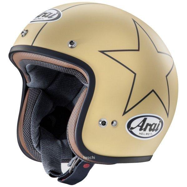 アライ Arai ジェットヘルメット クラシックモッド スターズキャメル Mサイズ(57cm-58cm) 4530935476275 HD店