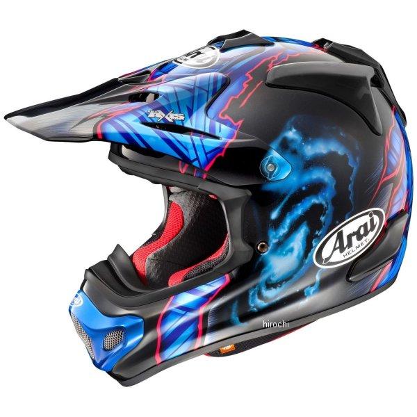 アライ Arai オフロードヘルメット V-クロス4 バーシア Lサイズ(59cm-60cm) 4530935476336 HD店