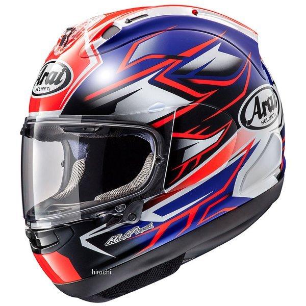 【メーカー在庫あり】 アライ Arai フルフェイスヘルメット RX-7X ゴースト 青 XLサイズ (61cm-62cm) 4530935482870 HD店