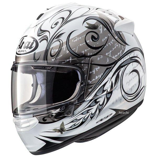 アライ Arai フルフェイスヘルメット ベクターX スタイル 黒 Lサイズ(59cm-60cm) 4530935490790 HD店
