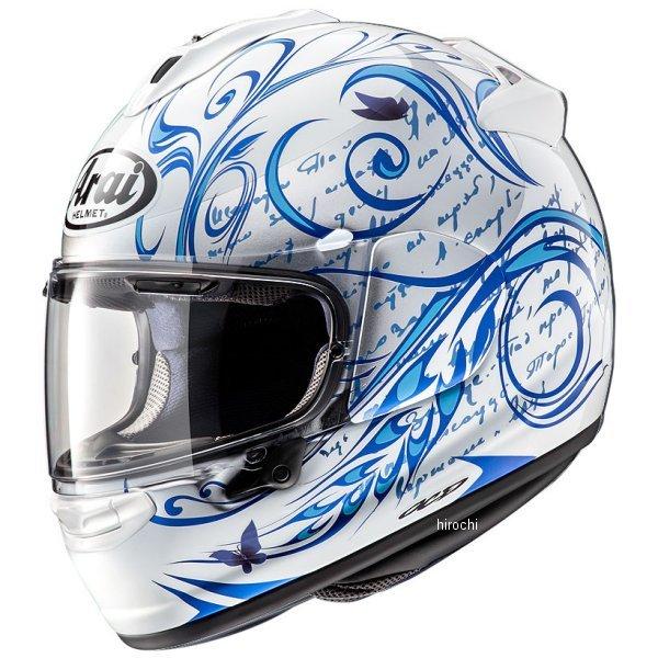 アライ Arai フルフェイスヘルメット ベクターX スタイル 青 Lサイズ(59cm-60cm) 4530935490844 HD店