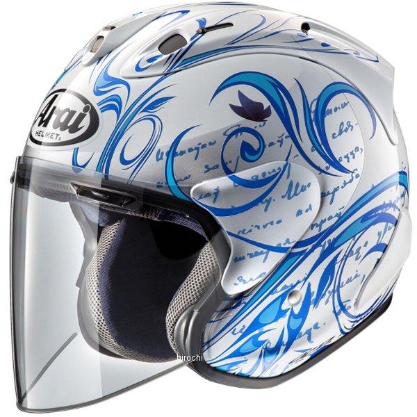【メーカー在庫あり】 アライ Arai オープンフェイスヘルメット SZ-RAM4X スタイル 青 Lサイズ(59cm-60cm) 4530935490998 HD店