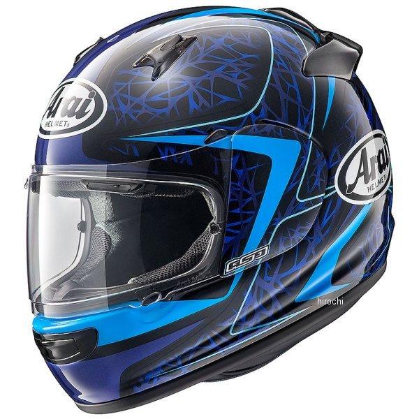 アライ Arai フルフェイスヘルメット クアンタム-J スティング 青 XLサイズ(61cm-62cm) 4530935505555 HD店