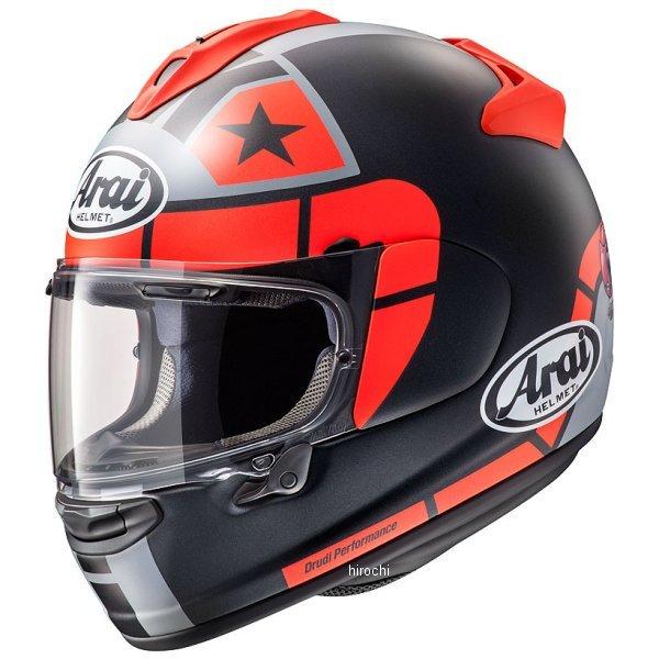 【メーカー在庫あり】 アライ Arai フルフェイスヘルメット ベクターX マーべリックGP(つや消し) Mサイズ(57cm-58cm) 4530935508877 HD店