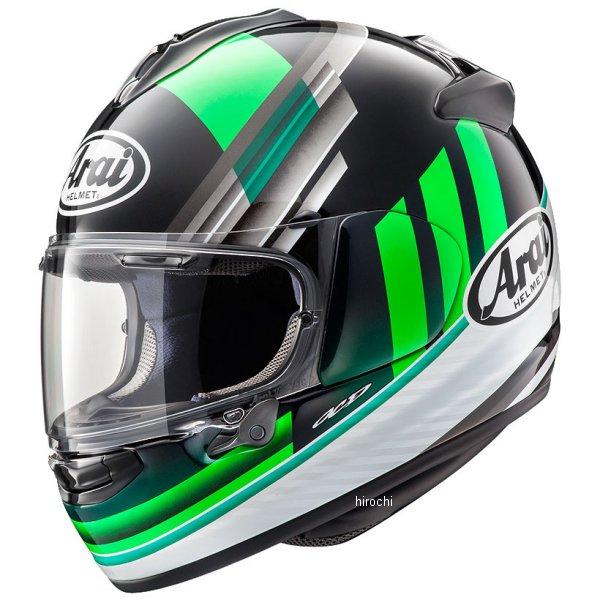 アライ Arai フルフェイスヘルメット ベクターX ガード 緑 XSサイズ(54cm) 4530935512485 HD店