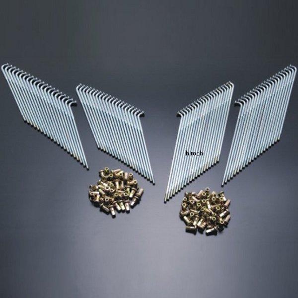 ドレミコレクション スポークセット KH400、KH250 フロント/リア 16012 HD店