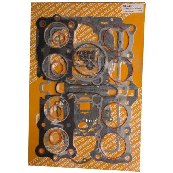 【メーカー在庫あり】 ドレミコレクション ガスケットセット 77年-78年 Z1000A、Z1、R1 50070 HD店