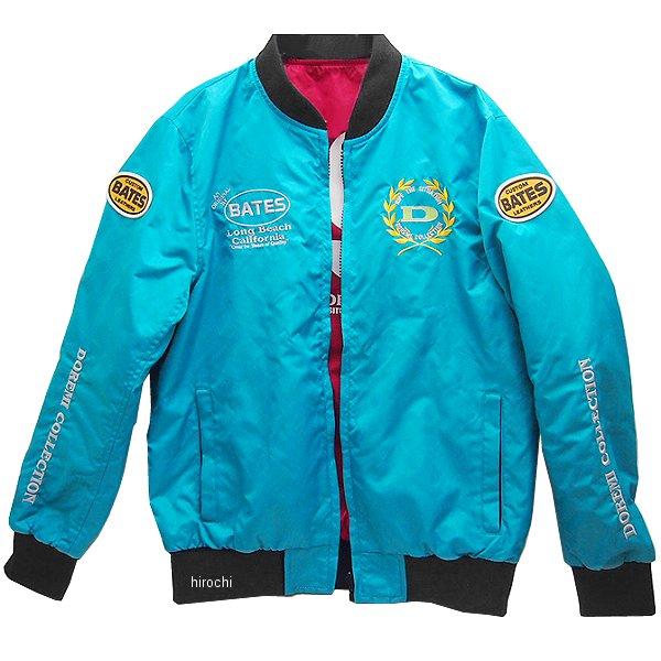 【メーカー在庫あり】 ドレミコレクション リバーシブルジャケット MA1タイプ サイズM 98451 HD店