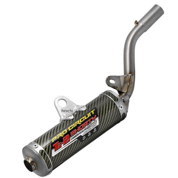 【USA在庫あり】 プロサーキット Pro Circuit マフラー TI-2 (レース用) 98年以降 KX85/100 カーボン 1821-1695 HD店
