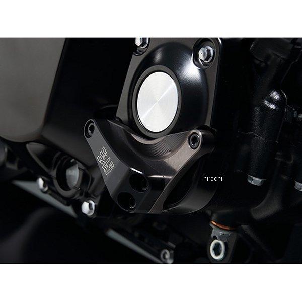 ヨシムラ エンジンケースガードKIT パルサーカバー PRO SHIELD 18年 Z900RS/Z900RS CAFE 280-269-0200 HD店