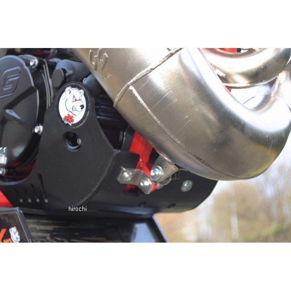 【メーカー在庫あり】 エーエックスピーレーシング AXP RACING スキッドプレート ED 14年 ガスガス EC200-300 AX1294
