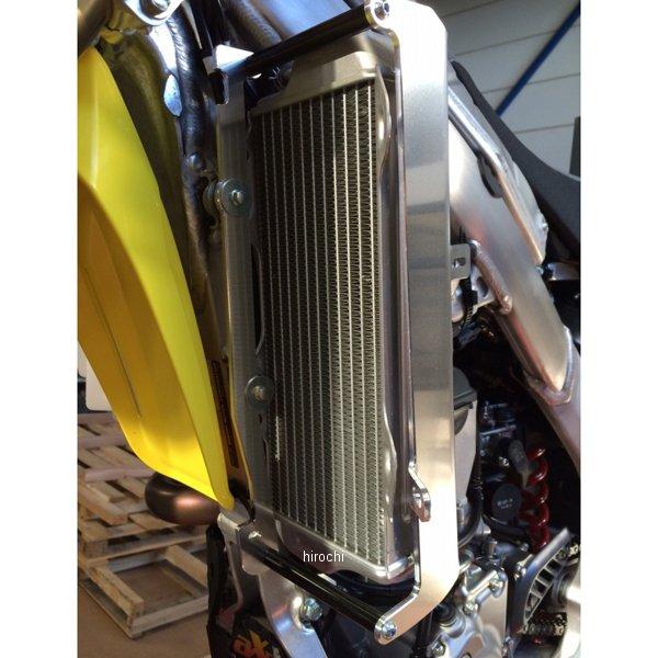 【メーカー在庫あり】 エーエックスピーレーシング AXP RACING ラジエターガード 16年以降 RM-Z250 青 AX1388