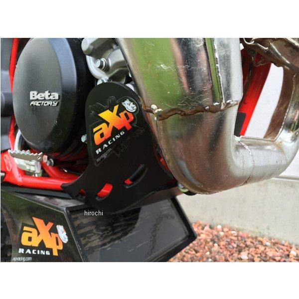 【メーカー在庫あり】 エーエックスピーレーシング AXP RACING スキッドプレート ED 16年-17年 BETA X-TRAINER250、300 AX1396