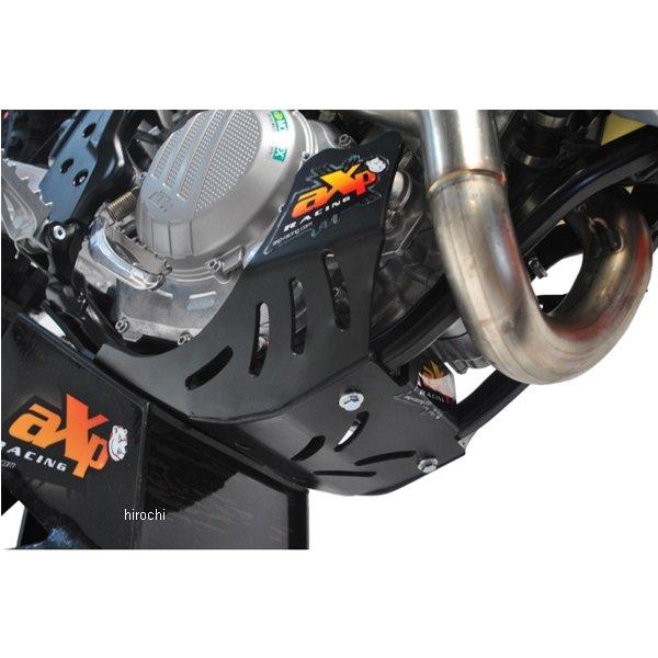 【メーカー在庫あり】 エーエックスピーレーシング AXP RACING スキッドプレート ED 17年以降 KTM 450EXC年-F AX1402
