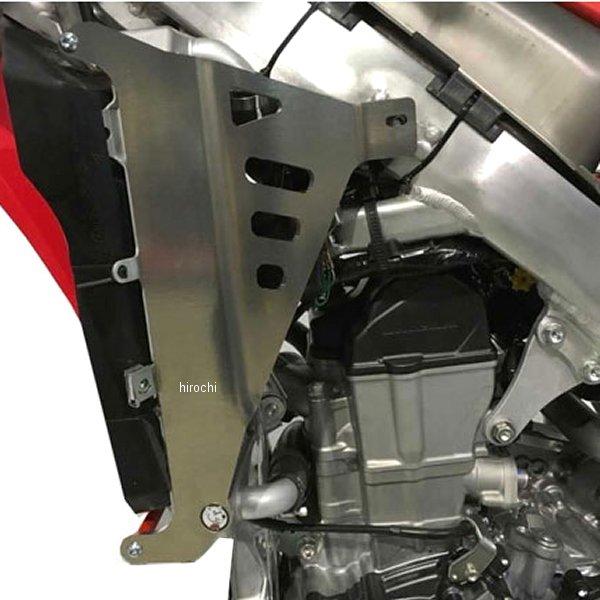 【メーカー在庫あり】 エーエックスピーレーシング AXP RACING ラジエターガード 18年 CRF250R 赤 AX1478