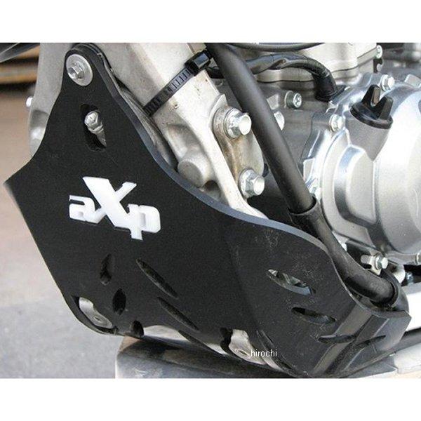 エーエックスピーレーシング AXP RACING スキッドプレート ED 06年-09年 YZ250F AX6051