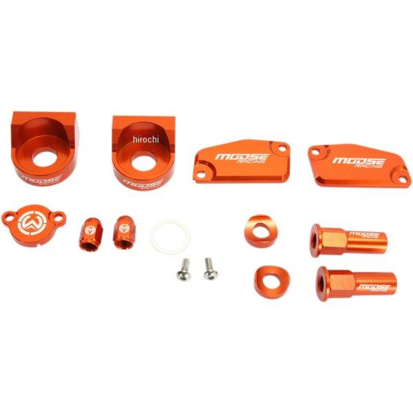 【USA在庫あり】 ムースレーシング MOOSE RACING ブリングパック 14年-15年 KTM 65 SX オレンジ 1231-0909 HD店