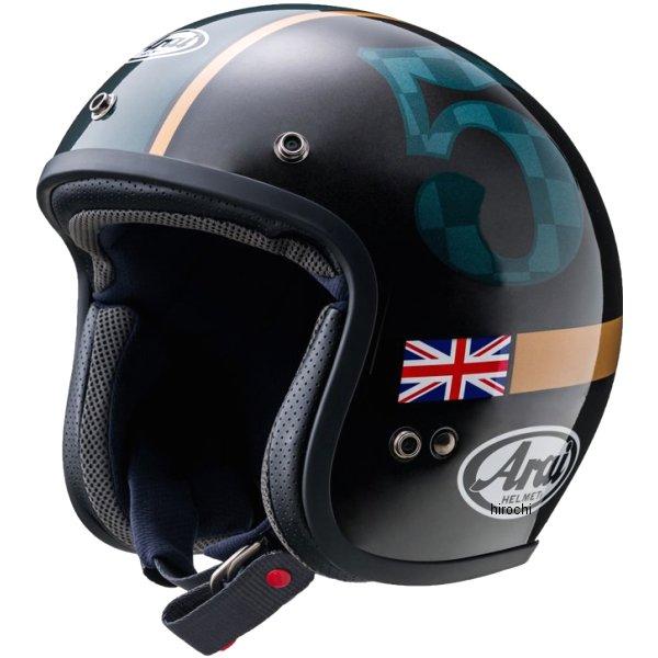 山城×アライ ジェットヘルメット クラシックモッド ユニオン Sサイズ(55cm-56cm) 4530935501878 HD店