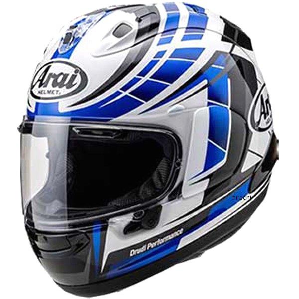 山城×アライ フルフェイスヘルメット RX-7X プラネット 青 Mサイズ(57cm-58cm) 4530935538263 HD店