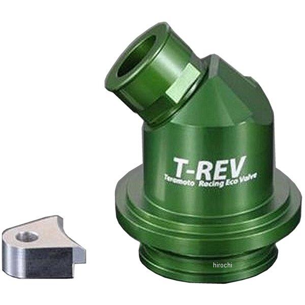 テラモト TERAMONO T-REV 圧入タイプ1 ドゥカティ 緑 TM1651 HD店