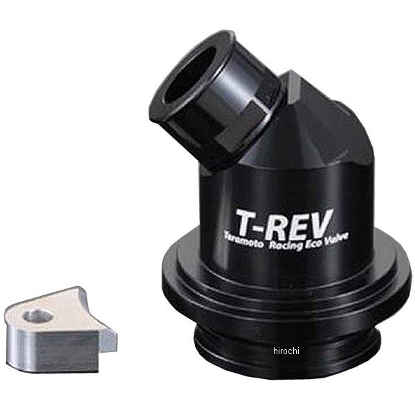テラモト TERAMONO T-REV 圧入タイプ1 ドゥカティ 黒 TM1653 HD店