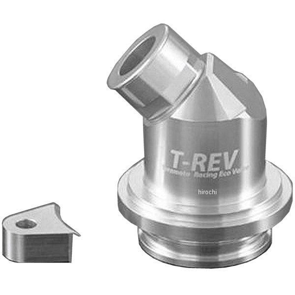 テラモト TERAMONO T-REV 圧入タイプ1 ドゥカティ シルバー TM1654 HD店