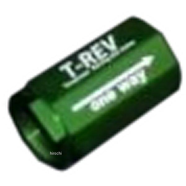 テラモト TERAMONO T-REV スリーブ無し 0.07 緑 TM1510 HD店