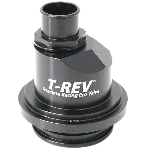 テラモト TERAMONO T-REV 圧入タイプV-φ25 ドゥカティ モンスター1200S 黒 1643-25 HD店
