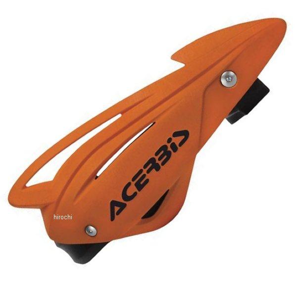 【USA在庫あり】 アチェルビス ACERBIS ハンドガード TRI-FIT オレンジ 737616 HD店