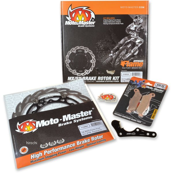 【USA在庫あり】 モトマスター Moto-Master ROTOR KIT 270MM 1704-0332 HD