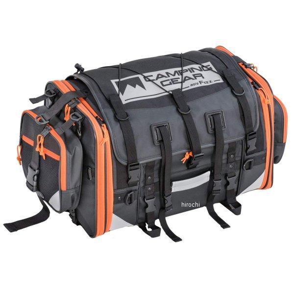【メーカー在庫あり】 タナックス TANAX キャンピングシートバッグ2 アクティブオレンジ MFK-254 HD店