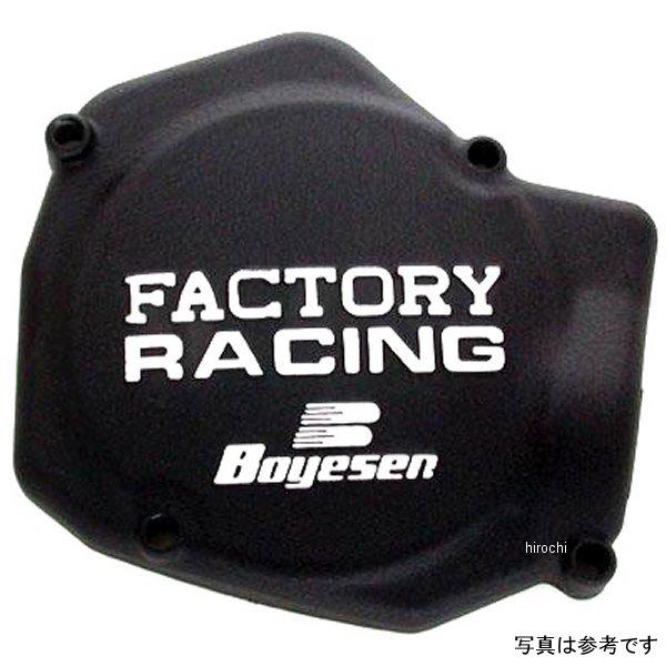 【メーカー在庫あり】 ボイセン BOYESEN ジェネレーターカバー 93年-16年 YZ85、YZ80 黒 BO-SC-30B HD店