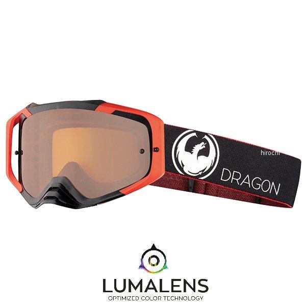 【メーカー在庫あり】 ドラゴン DRAGON MXV MAXゴーグル Jアンダーソン ルマレンズ シルバーイオン MX-17012 HD店