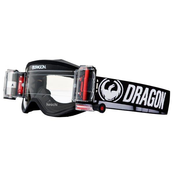 【メーカー在庫あり】 ドラゴン DRAGON MXV ゴーグル ロールオフ付き コール MX-17027 HD店