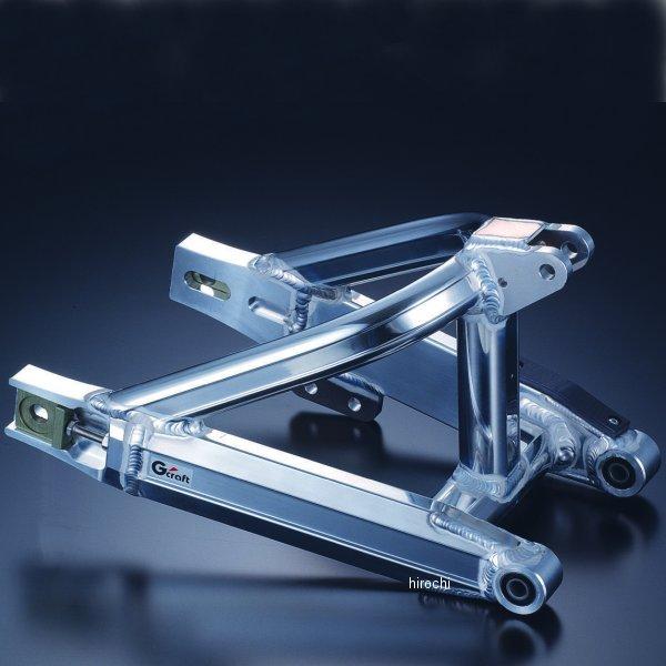 Gクラフト スイングアーム +4cm XR50、CRF50 90096 HD店