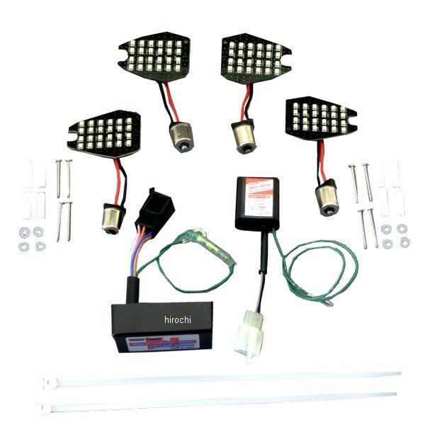 ポッシュ POSH LEDウインカー カスタマイジングキット シーケンシャルタイプ 06年-13年 CB1300SF/SB、CB400SF/SB 660980 HD店