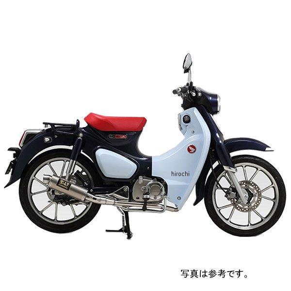 ヨシムラ 機械曲 GP-MAGNUM サイクロン EXPORT SPEC フルエキゾースト スーパーカブC125 政府認証(SSF) 110A-40F-5U30 HD店