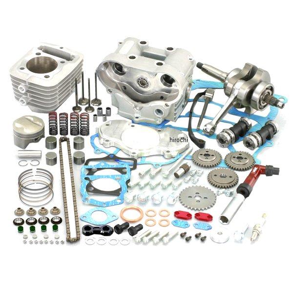 キタコ DOHC 125cc ボアアップキット エイプ100 215-1413900 HD店