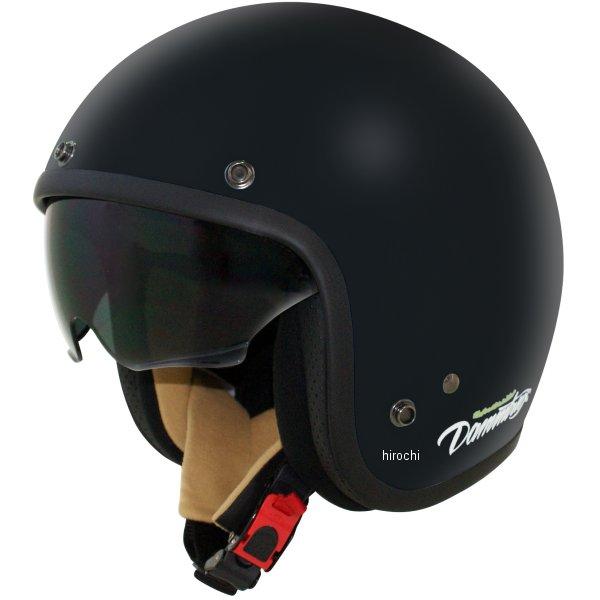【メーカー在庫あり】 ダムトラックス DAMMTRAX ジェットヘルメット AIR MATERIAL キッズ用 フラットブラック 54cm-56cm 4560185906697 HD店