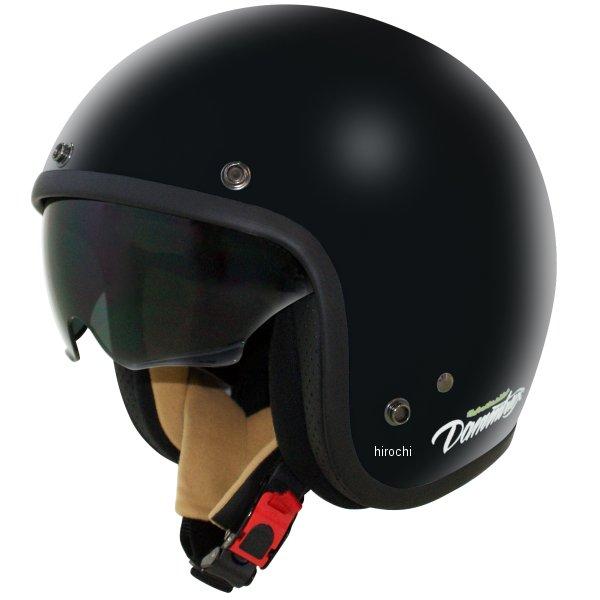【メーカー在庫あり】 ダムトラックス DAMMTRAX ジェットヘルメット AIR MATERIAL レディース パールブラック 56cm-57cm 4560185906727 HD店