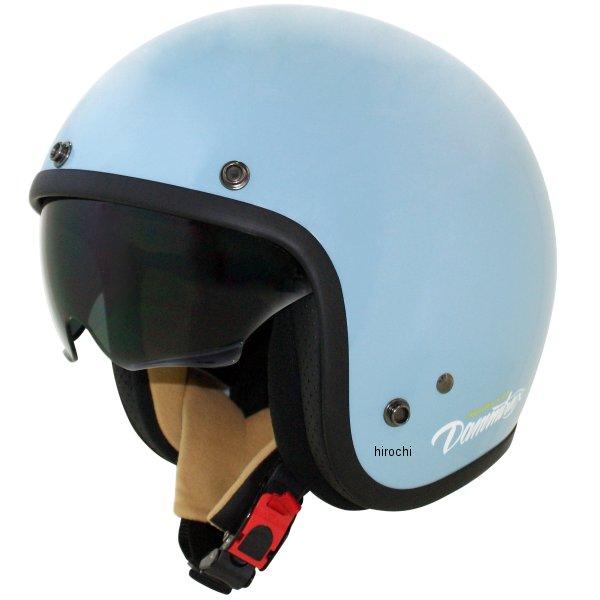 ダムトラックス DAMMTRAX ジェットヘルメット AIR MATERIAL レディース エアブルー 56cm-57cm 4560185906758 HD店