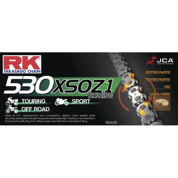 【USA在庫あり】 アールケー RK Racing チェーン RX-リング 530XSOZ1 106リンク ナチュラル 180538 HD店