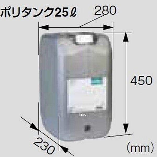 【メーカー在庫あり】 モトレックス MOTOREX クーラント M5.0 25L 97865 HD店