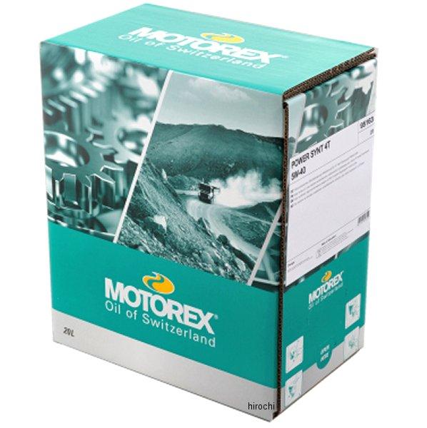 モトレックス MOTOREX エンジンオイル パワーシンセティック 4T 5W40 20L 97866 HD店
