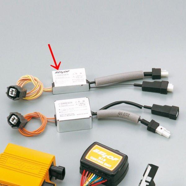 【メーカー在庫あり】 デイトナ HID補修部品 SPEC-05バラスト イグナイタ 60515 HD店