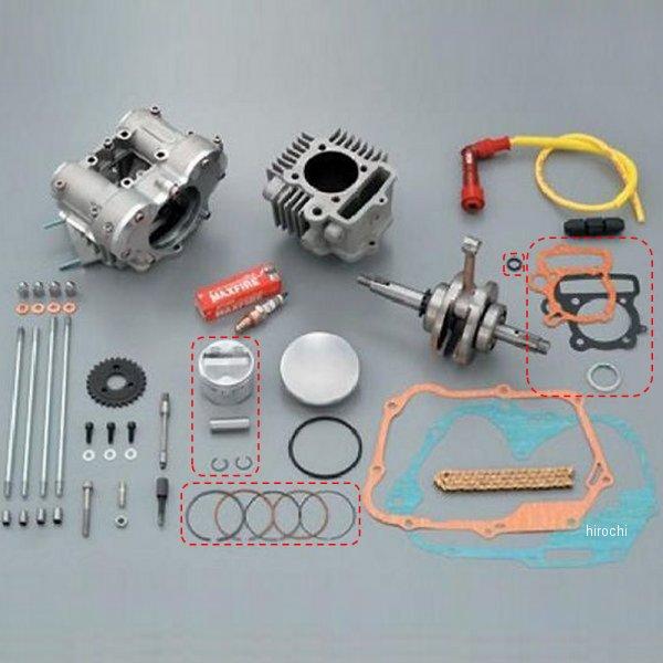 デイトナ 旧DOHC 補修部品 鍛造ピストンキット φ54 DOHC 汎用 69668 HD店